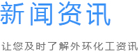 这是描述新万博苹果下载官方网站